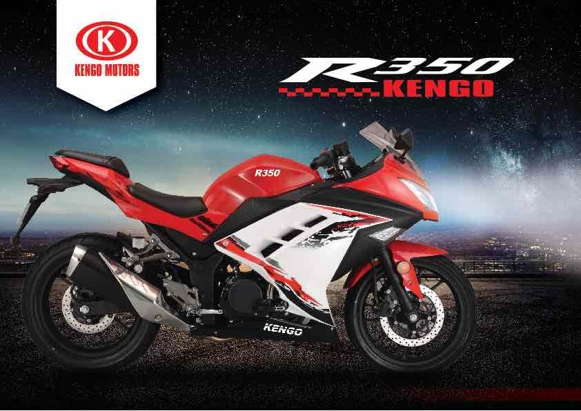 KENGO 350 R