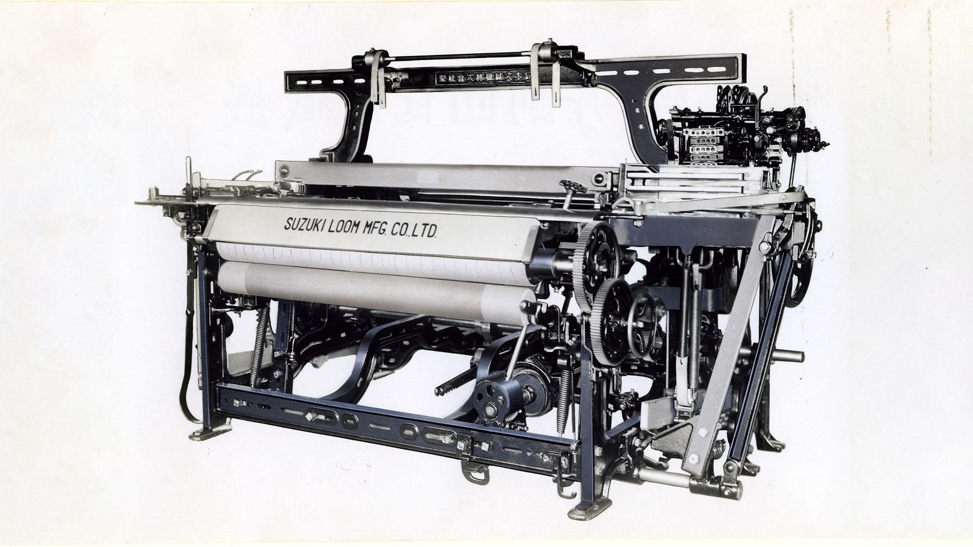 1932 Telar de Suzuki para exportación a Ásia
