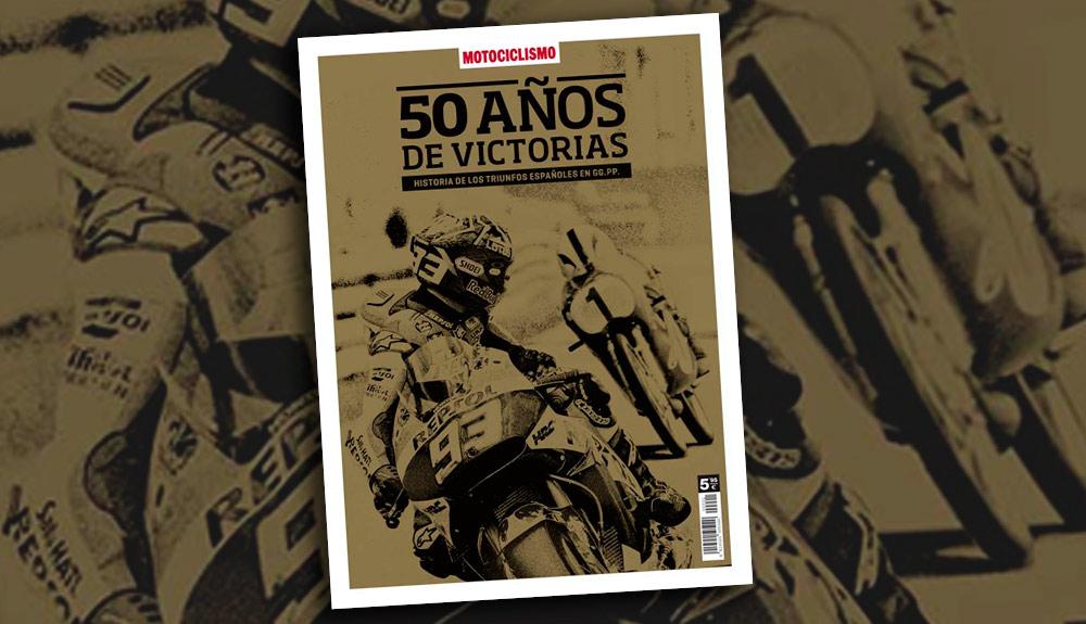 50 años de victorias / Pepe Burgaleta y Juan Pedro de la Torre