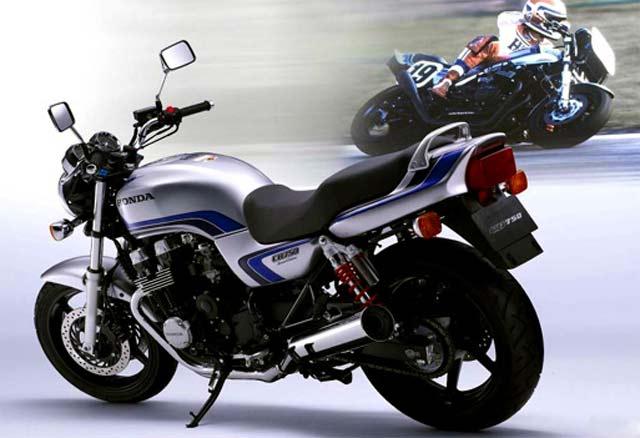 Imagen de Galeria de Honda CB750 Edición Limitada