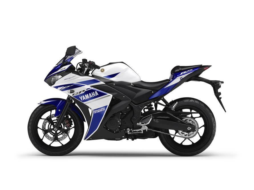 Nueva Yamaha R25. Galería