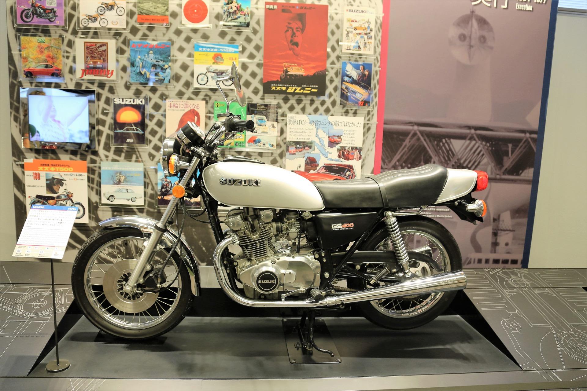 Fotos del Museo Suzuki de Hamamatsu