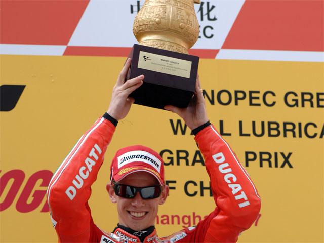 GP de China. Carrera de MotoGP