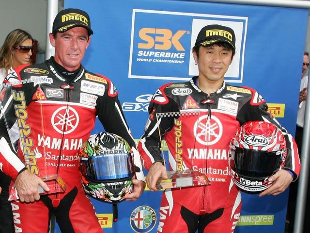Imagen de Galeria de Yamaha confirma a Haga y Corser como pilotos para 2008