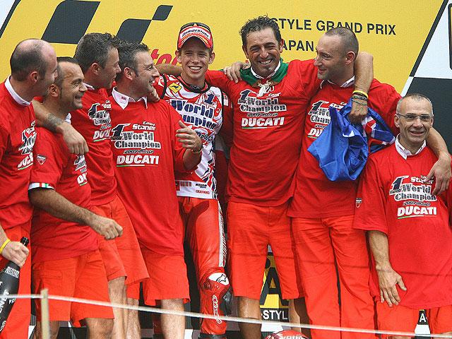 La camiseta del campeón del Mundo de MotoGP