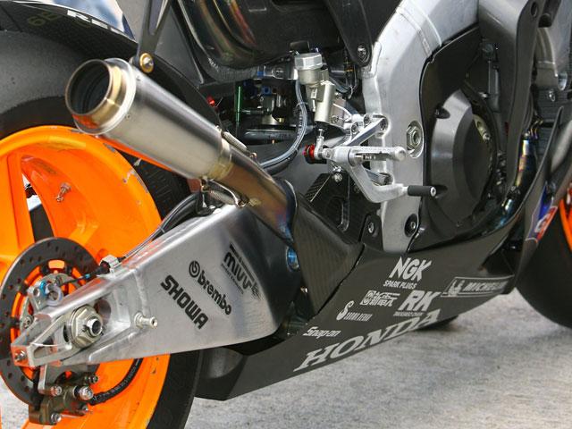 Bajo la lupa: Honda RC212V