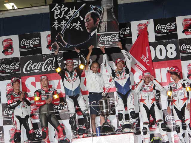 Honda no participará en las 8 Horas de Suzuka