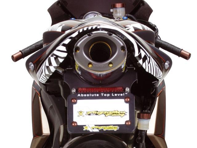 Imagen de Galeria de La Kawasaki ZX-6R de James Stewart
