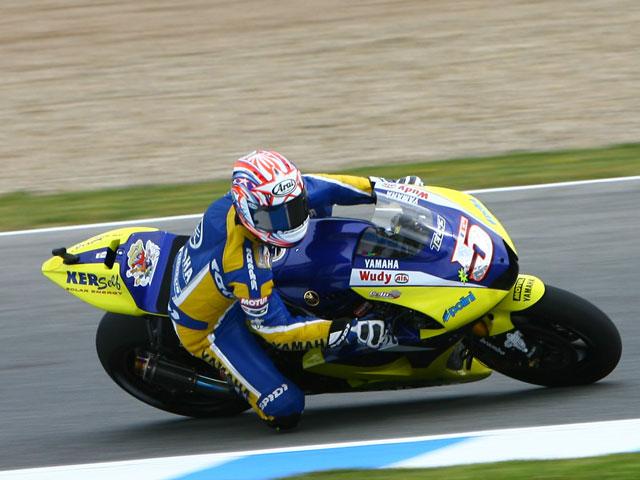Dani Pedrosa (Honda) se impone en los segundos libres de MotoGP
