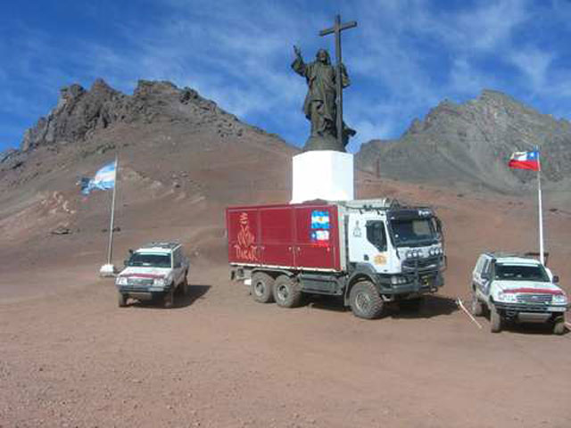 Presentación del Dakar Argentina-Chile 2009