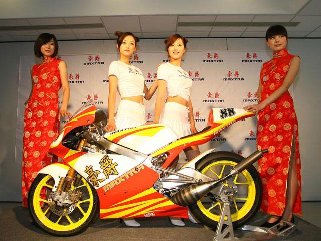 Maxtra Racing Team ya rueda
