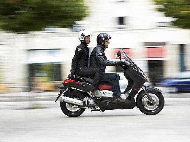 Novedades 2009: Yamaha Black X-Max 125/250