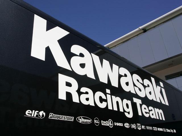 Confirmado, Kawasaki deja MotoGP