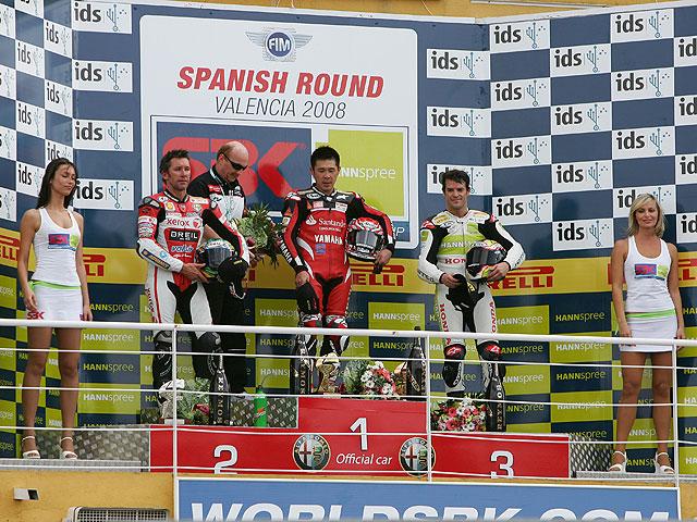 Entradas del Mundial de SBK en Valencia