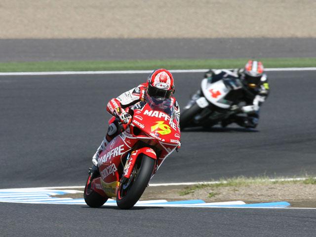 El Gran Premio de Japón en imágenes