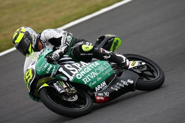 Bautista (250), Dovizioso (MotoGP) y Iannone (125), los más rápidos en Le Mans