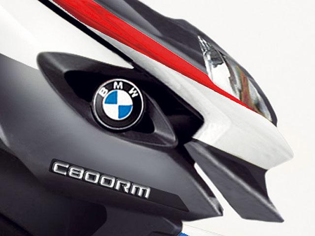 Imagen de Galeria de El scooter de BMW, más cerca
