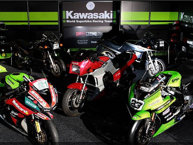 Imagen de Galeria de 25 años de la Kawasaki Ninja