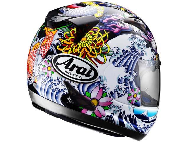 Arai Quantum, un casco para moto sport turismo