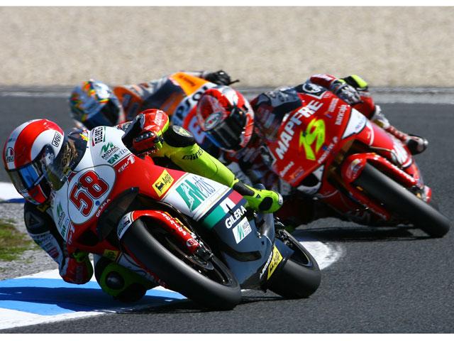 Imagen de Galeria de GP de Australia, el circuito de Phillip Island