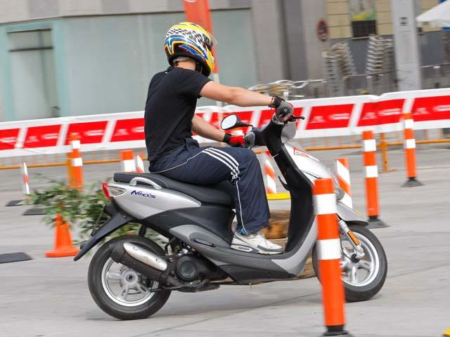 Nuevo carnet de conducir de moto