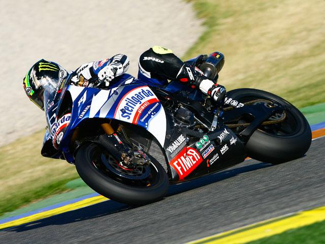 Yamaha dice adiós al Mundial de Supersport
