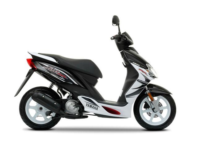 Imagen de Galeria de Nuevos precios Yamaha