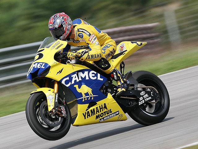 Yamaha se queda sin patrocinador