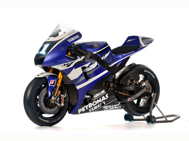 Yamaha presenta su equipo de MotoGP