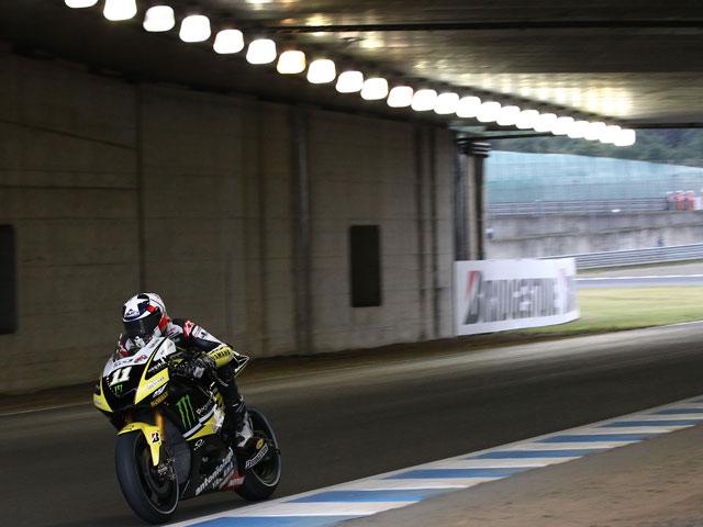 Imagen de Galeria de Aplazado el Gran Premio de Japón