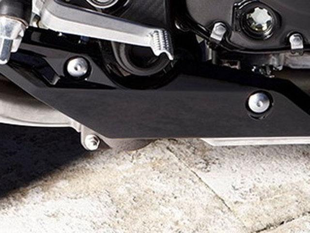 Accesorios para la nueva Suzuki GSR750