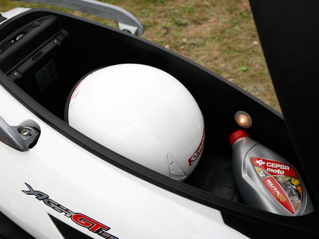 Imagen de Galeria de KYMCO Yager GT 125