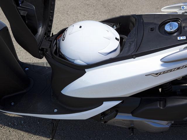 Nuevo Honda Vision