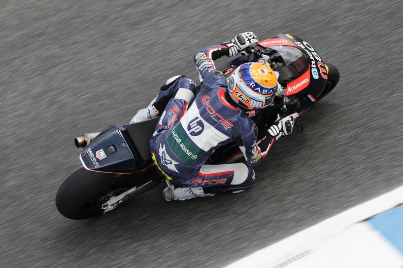 Gran Premio de Portugal de Moto2. Galería de fotos