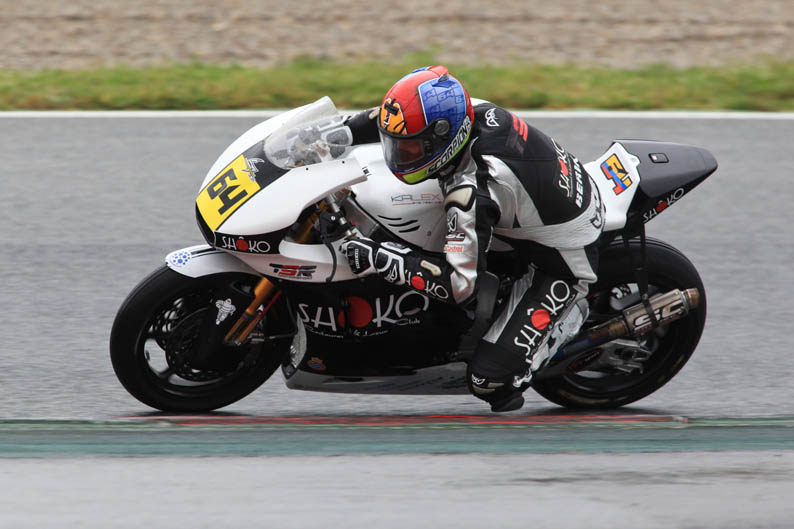 CEV en Montmeló. Categoría Moto2. 1ª prueba. Galería de fotos